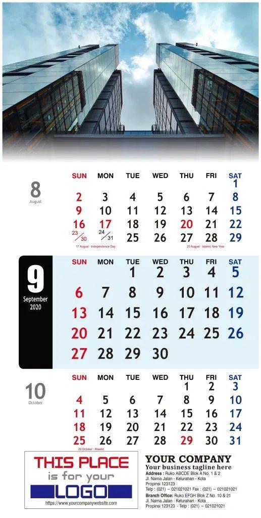2020 Calendar Template Free Download Vector PDF Corel Draw ...