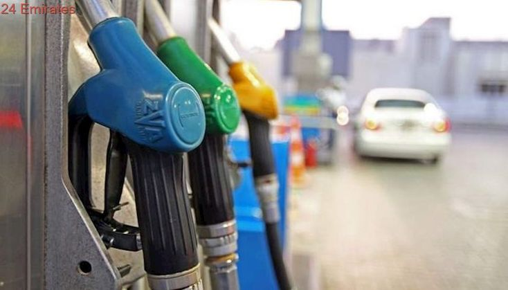 UAE fuel prices to rise in January