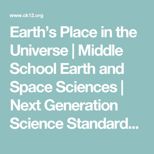Earth's Place in the Universe | Middle School Earth and Space Sciences | Next Generation Science Standards | CK-12 Foundation