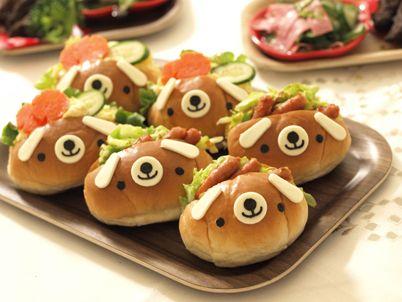 Kawaii dog buns