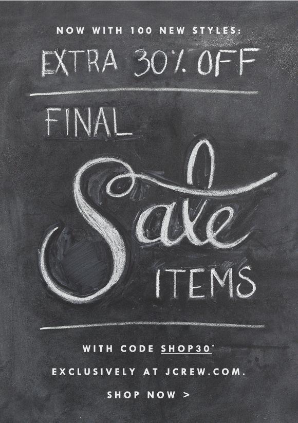 J Crew sale email. GIF