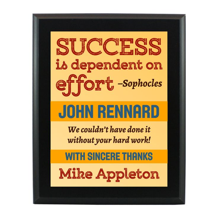 16 best plaque images on Pinterest Employee awards, Employee
