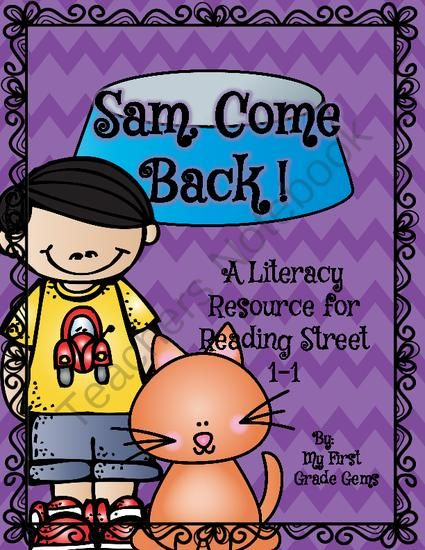 Sam, Come Back! from My First Grade Gems on TeachersNotebook.com -  (48 pages)  - A teacher resource packed with supplemental activities to use with the book, Sam, Come Back!