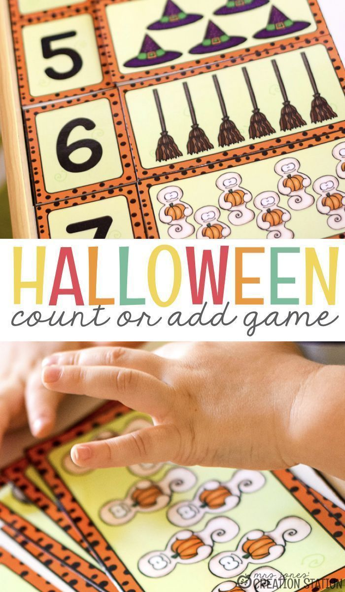How Cute Are These Halloween Math Friends For Place Value Addition Subtraction Mult Halloween Math Activities Halloween Math Projects Halloween Math Games [ 1080 x 810 Pixel ]