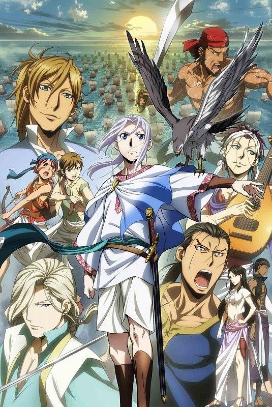 Arslan Senki (TV): Fuujin Ranbu (anime) - Shinden