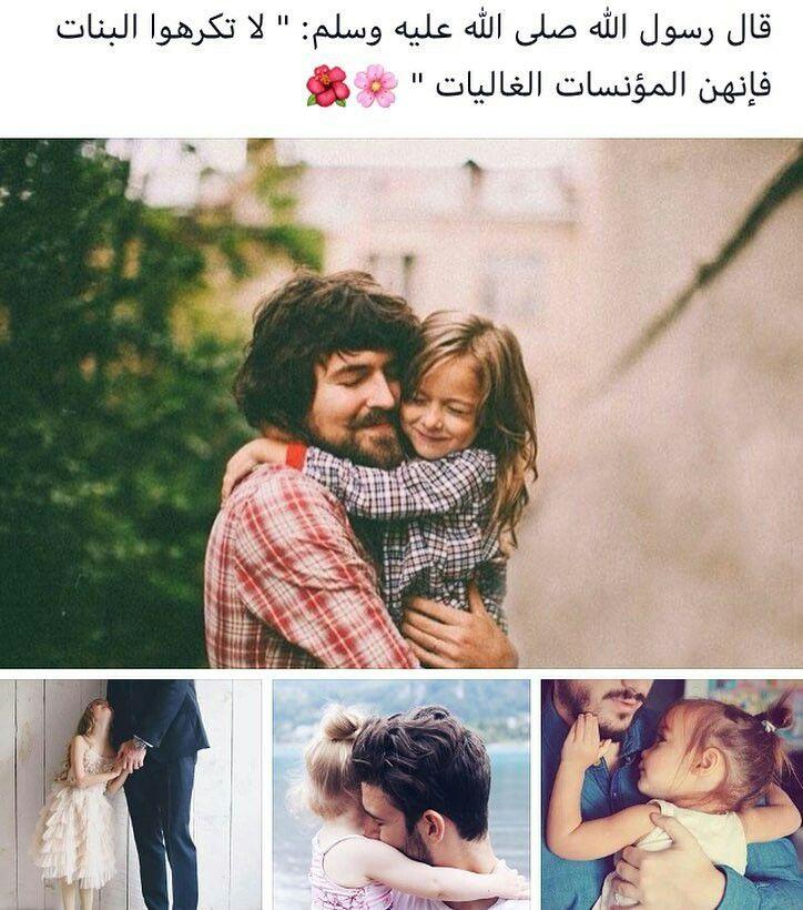 اللهم صلي وسلم على نبينا محمد Love Mom Quotes Arabic Quotes Beautiful Arabic Words