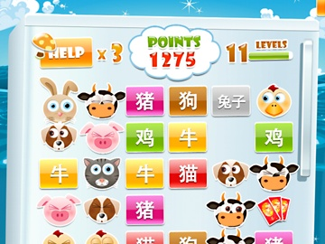 Great Free Game App Teaches Kids Chinese - Check out Chinese Fridge >> Chinese game app --> http://www.chinesefridge.com/