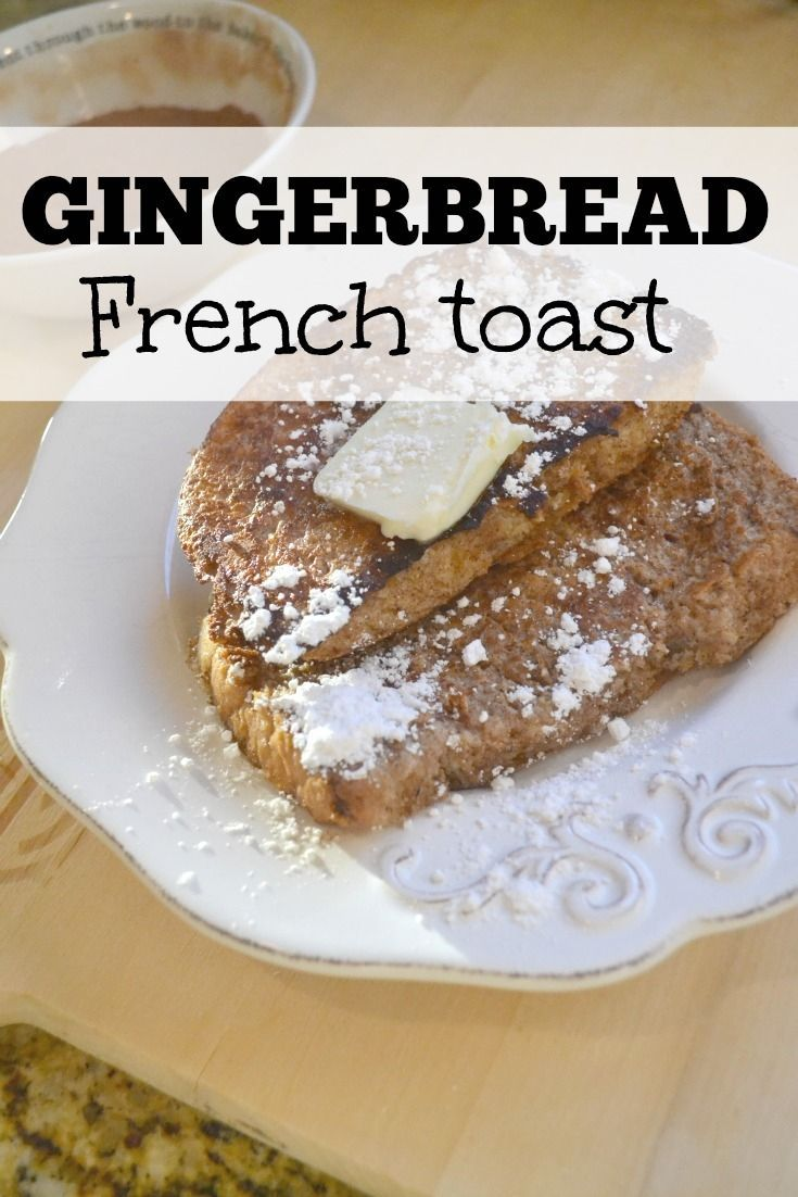 A delicious French toast recipe! A tasty winter breakfast.