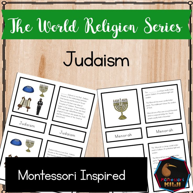 Judaism 5 part cards montessori inspired