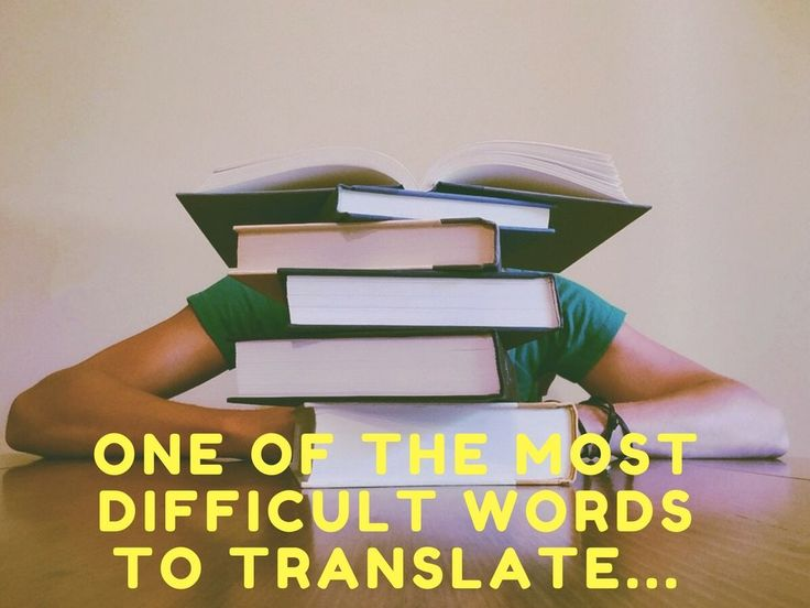 I recently came across a TED-Ed talk called 'One of the most difficult words to translate'... 'You' is one of the most difficult words to translate.