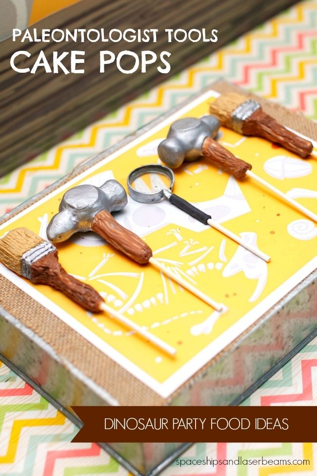 Palentologist Tools Cake Pop for Dinosaur Birthday Party -- I can't believe these are edible!