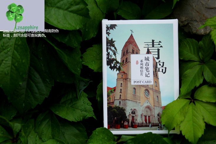 Postcard Christmas Post Card Postcards Gift Chinese Famous  Cities Beautiful Landscape Greeting Cards Ansichtkaarten  QingDao