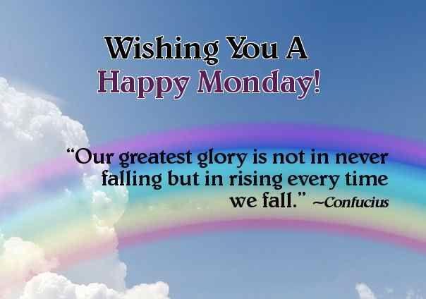 19 Best Positive Monday Quotes Images On Pinterest