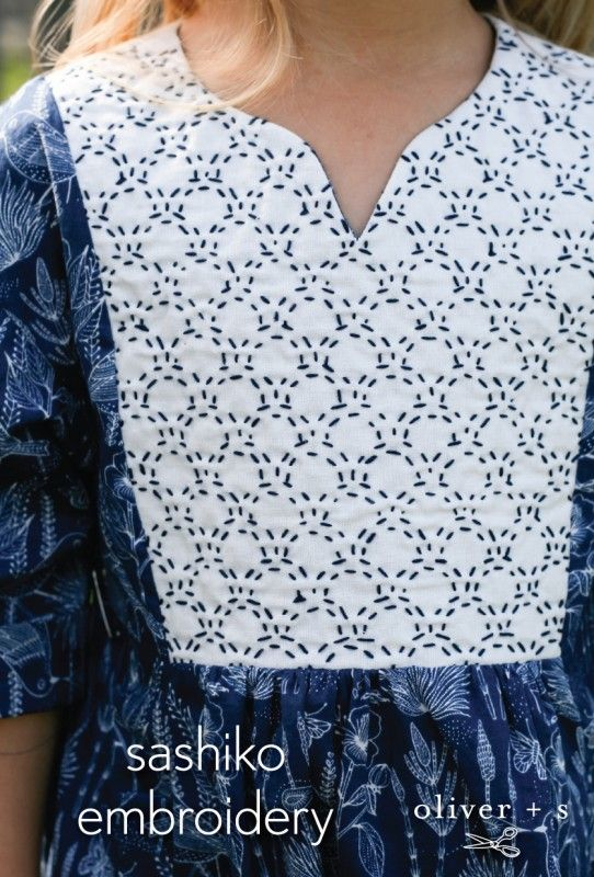Liesl + Co Cinema Dress inspiration: Sashiko embroidery on the yoke