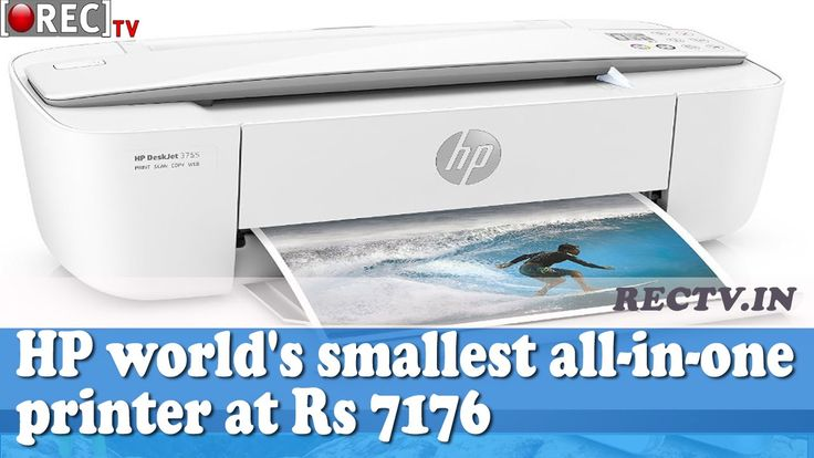 HP announces worlds smallest all in one printer at Rs 7176 ll latest gadget news updates