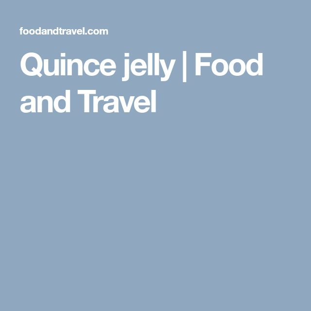 Quince jelly | Food and Travel