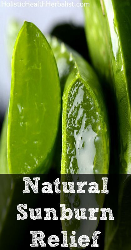 Natural Sunburn Relief - After a bad sunburn last year I swore to find out what natural remedies work best for healing sunburn. These are the best I could find. If only I had known these remedies!