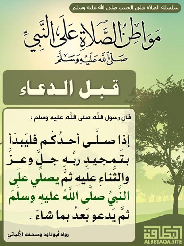 احرص على مشاركة هذه البطاقة لإخوانك فالدال على الخير كفاعله How Are You Feeling Ramadan Islam