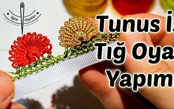 Кружево ойя крючком. Урок № 2: тунисский цветок