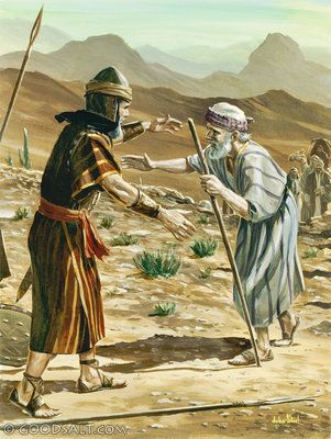 Then Jacob went on ahead. As he approached his brother, he bowed to the ground seven times before him.  Genesis 33:3