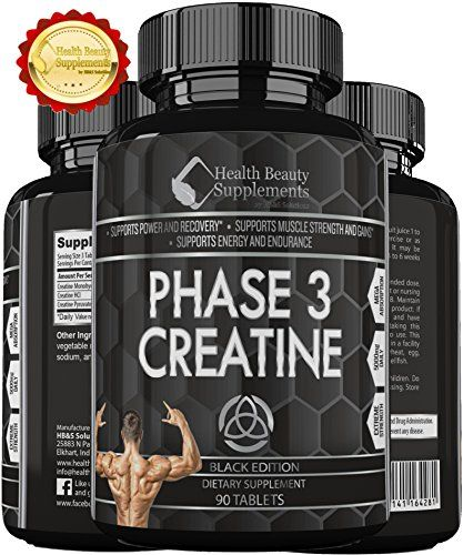 * ANABOLIC MONOHYDRATE CREATINE BLACK EDITION *Best Lab Tested Creatine Ever Made - Phase 3 Creatine - Monohydrate Powder - HCI & Pyruvate - Extreme Bodybuilding Pills Capsules - By Muscle Phase