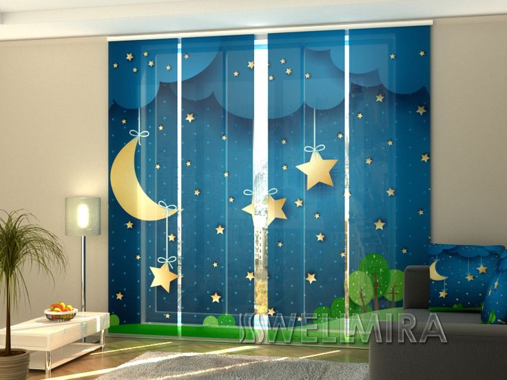 Stunning Set of Panel Curtains Moon and Stars Wellmira ModernCurtains PanelCurtains Curtains