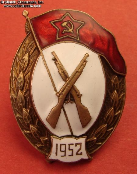 Collect Russia Infantry School graduate badge, MTKh version, 1952. Soviet Russian