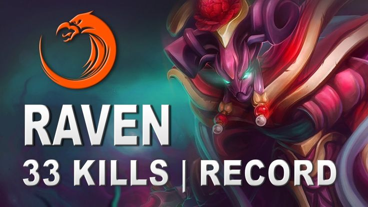 Raven Spectre Valve Event Record 33 Kills - TNC vs TB Kiev Major Dota 2