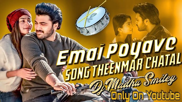 Emai Poyave Song Theenmar Chatal Mix By Dj Madhu Smiley Www Newdjsworld In In 2020 Dj Mix Songs Folk Song Lyrics Dj Remix Songs