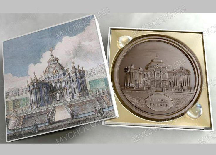 Шоколадные сувениры оптом в Санкт-Петербурге | Мой шоколад