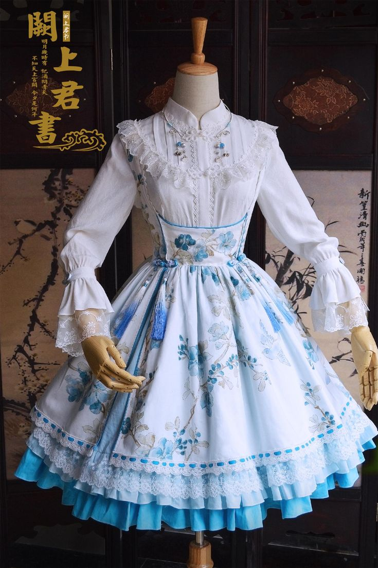 --> [-✔-Quick Survey: have you ever worn Qi Lolita before? -✘-] --> Join the discussion at our Facebook >>> https://www.facebook.com/MyLolitaDress/posts/1042773639123186