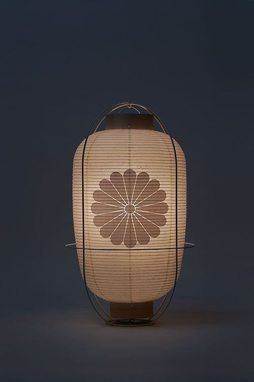 Chochin Lamp by h220430 | Daily Icon