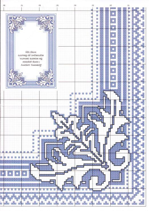 Σχέδια για κεντήματα της Ασίζης : γωνίες και μπορντούρες με ιππόκαμπους , ψάρια, κύκνους , κληματαριές, πουλιά , καρδιές και λουλούδια . ...