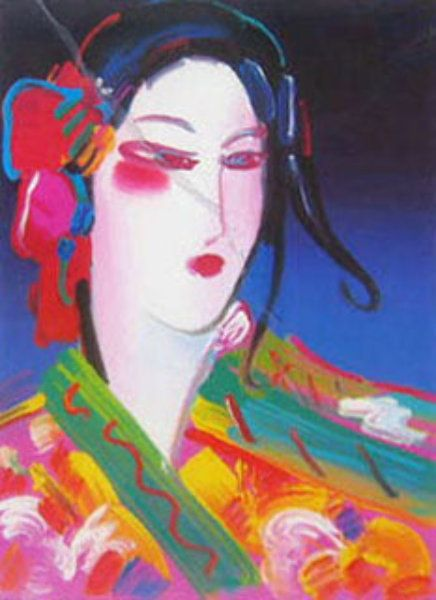 "Limited Edition Print ""Asia II"" by Peter Max"