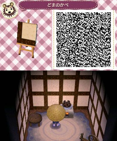 56 Best Images About Acnl Wallpaper Fabric Qr Codes On