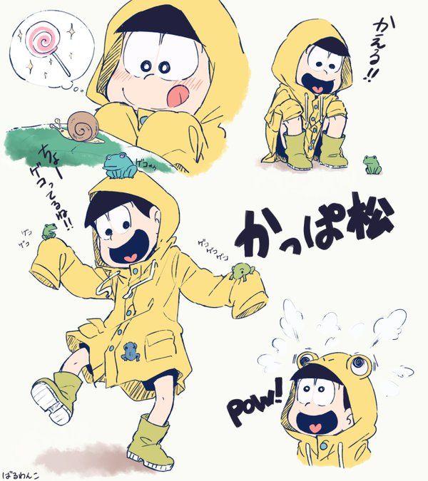 おそ松さん Osomatsu-san かっぱ松