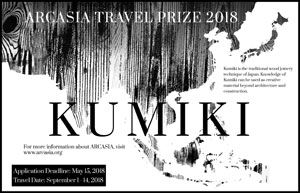 #Arcasia #Travel #Prize #Architecture #Competition #Young #Architect #Award ARCASIA TRAVEL PRIZE 2018 Architecture Competition for Young Architects  DEADLINE: May 15, 2018  http://instuco.com/international-student-competition.php?title=arcasia-travel-prize-2018-architecture-competition-for-young-architects