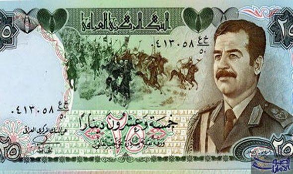 سعر الريال السعودي مقابل دينار عراقي الجمعة 1 دينار عراقي 0 0032 ريال سعودي 1 ريال سعودي 315 4372 دينار عراقي Bank Notes Money Dinar