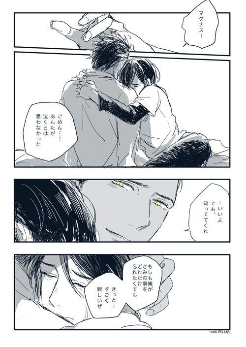 Malec comic, japanese, part 3,