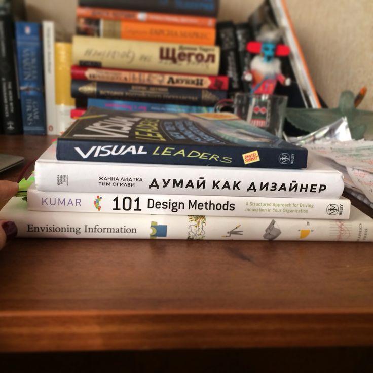 Одна из тем, в которых я активно развиваюсь последние лет 7, тесно связанная с майнд-менеджментом и, на мой взгляд, необходимая каждому современному человеку - дизайн-мышление. Или, говоря простым языком, умением посмотреть на ситуацию нестандартно, увидеть суть и мыслить иначе, нешаблонно. Тема эта популярна и книг выходит много. В среднем я ульев но читаю 2-3 книги на книги тему в месяц. Большинство очень сильно копируют друг друга. Эти я считаю обязательными к прочтению по этой теме.