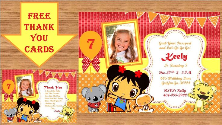 Ni Hao Kai Lan Invitation, Hi Hao Invitation, Kai Lan Invitation, Ni Hao Kai Lan Birthday, Ni Hao Kai Lan Party, Kai Lan Printable NHKL0002 by kellylynn1973 on Etsy