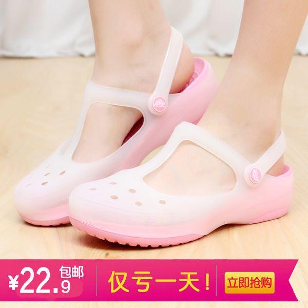 Женский летний отверстие обувь сандалии 2015 новых толстым дном обесцвечивание Мэри Джейн обувь желе сандалии на плоской подошве -tmall.com Lynx