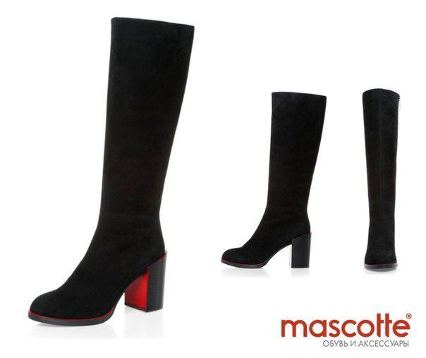 #mascotteshoes #fashion #bag #trand #mascotte_shoes #mascotte #shoes Сапоги Mascotte – эталон женственности и безупречного вкуса. Классическая модель, декорированная красным каблуком. придаст вашему образу индивидуальность и добавит ярких красок, которые заметят все вокруг!