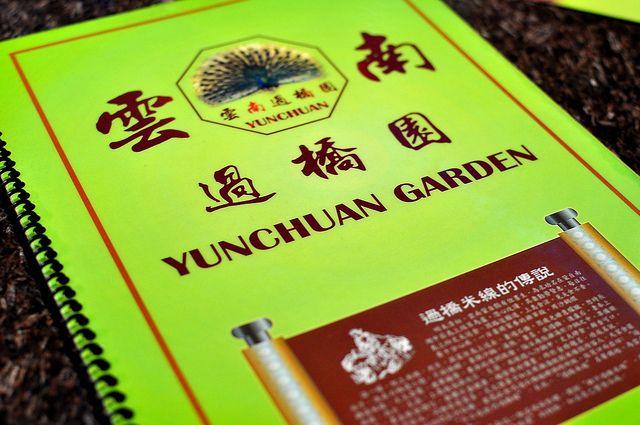 Yun Chuan Garden - Monterey Park  301 N. Garfield Avenue, Suite D102 626.571.8387
