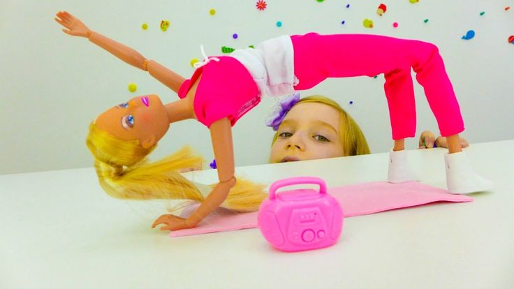 Игры для девочек: Кукла Барби и Катя. Фитнес, йога и здоровое питание.