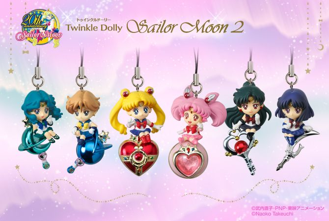 PRE-ORDER NOW!!! OUTERS CHARMS!!! --> http://pocky.jlist.com/click/4721?url=http://www.jlist.com/product/PRE5616 #SailorMoon #Anime