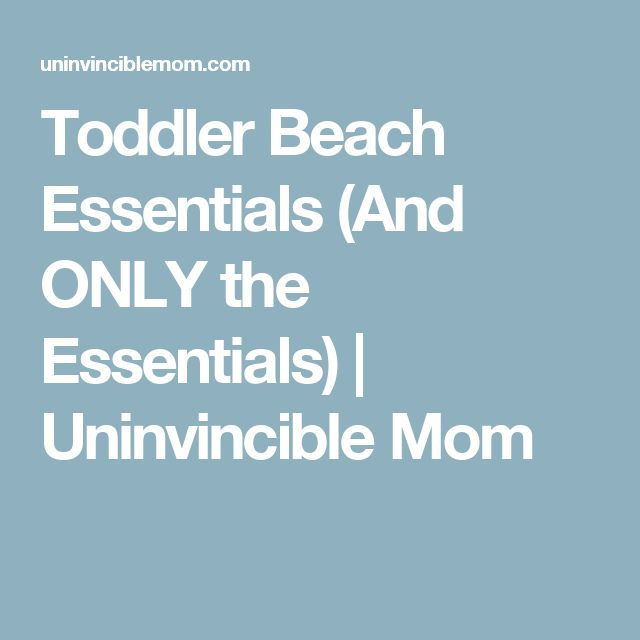 Toddler Beach Essentials (And ONLY the Essentials) | Uninvincible Mom