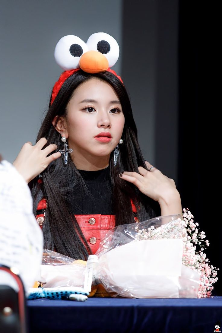 Chaeyoung - TWICE