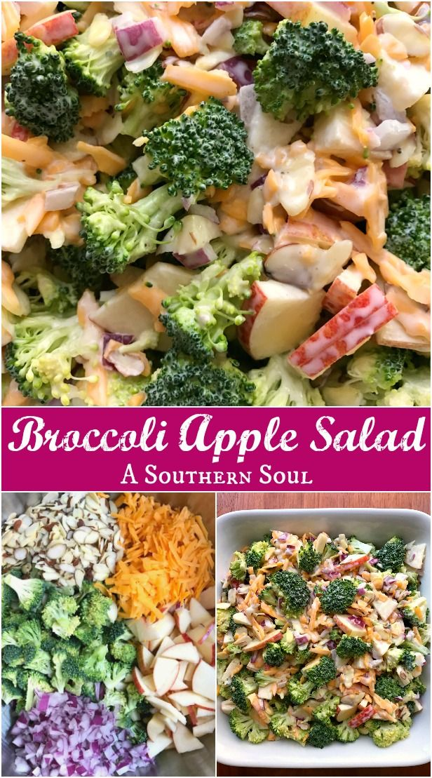 Broccoli apple salad with fresh ingredients - a new twist on a classic family recipe.