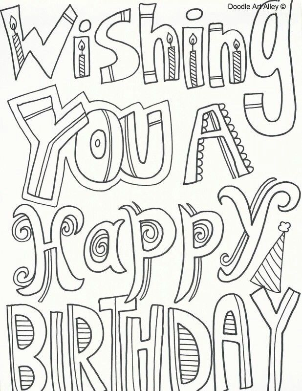 Pin by Pamela McHatten on Birthday | Birthday coloring ...